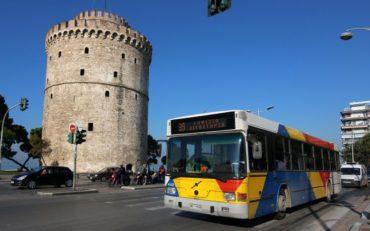 Προσλήψεις 112 ημετέρων στον ΟΑΣΘ καταγγέλλει ο ΣΥΡΙΖΑ Θεσσαλονίκης