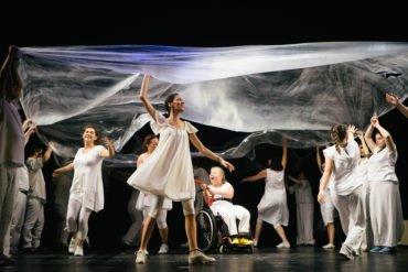 Ακρόαση για χορευτές και ηθοποιούς στο Θέατρο Broadway
