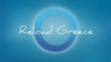 Reload Greece: Ευκαιρίες ανάπτυξης επιχειρηματικών ιδεών για νέους