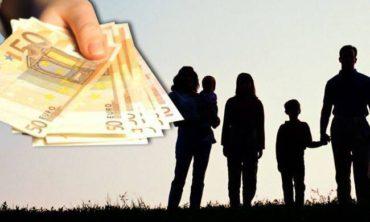 Σήμερα τα οικογενειακά επιδόματα του ΟΓΑ στους δικαιούχους