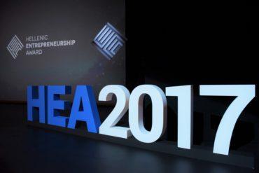 Οι πέντε νικητές του Ελληνικού Βραβείου Επιχειρηματικότητας