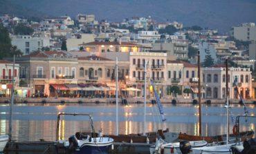 Περιφέρεια Βορείου Αιγαίου: Να μην καταργηθεί ο μειωμένος ΦΠΑ στα νησιά