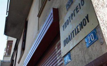ΑΣΕΠ: Προθεσμία εως αύριο για 62 μόνιμες θέσεις της προκήρυξης 16Κ/2017