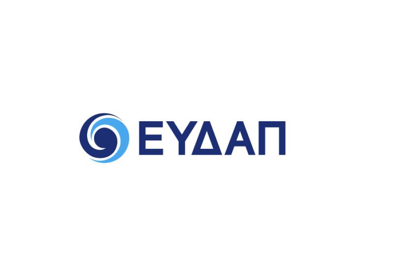 eydap_logo.png