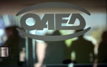 ΟΑΕΔ: 805.231 οι εγγεγραμμένοι άνεργοι τον Ιούνιο
