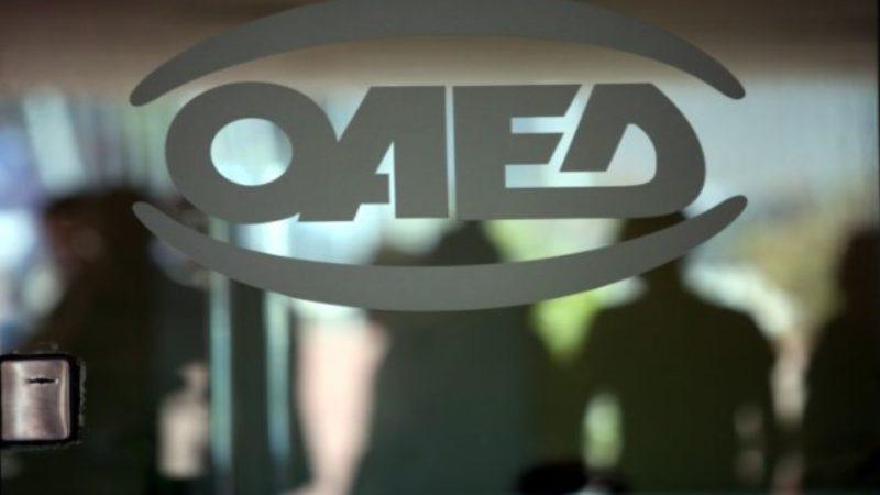 ΟΑΕΔ: Αποτελέσματα για 3.494 θέσεις κοινωφελούς εργασίας σε 17 Δήμους