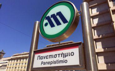Άνδρας έπεσε στις γραμμές του μετρό στο «Πανεπιστήμιο»