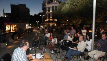 Κοζάνη: Με ενημερωτική ημερίδα ξεκίνησε η Εβδομάδα Κινητικότητας