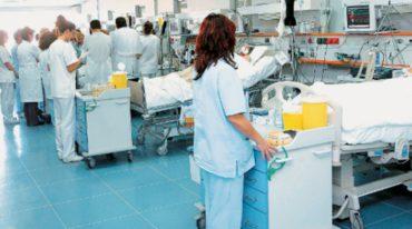 Αιτήσεις για επικουρικό προσωπικό στα νοσοκομεία