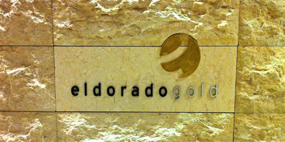 1473954-eldorado.jpg