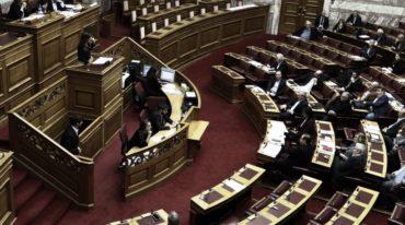 Κατατέθηκε στη Βουλή ο Προϋπολογισμός 2018