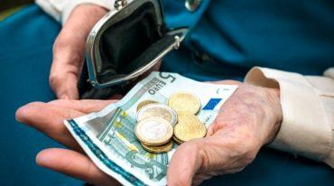 Πληρωμές συντάξεων ανά ταμείο