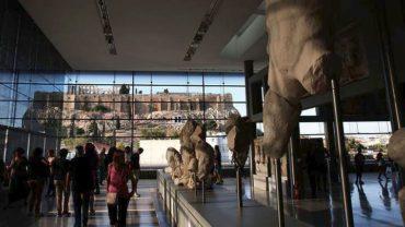 Ερχεται προκήρυξη για 35 προσλήψεις στο Μουσείο της Ακρόπολης