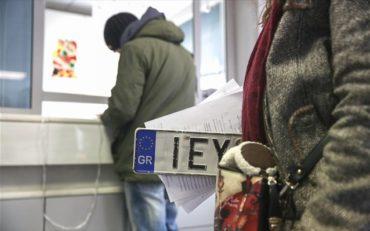 Δήμος Αθηναίων: Επιστροφή πινακίδων ενόψει εκλογών