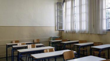 Έως αρχές Αυγούστου το πρόγραμμα «Ανοιχτά Σχολεία στη Γειτονιά»