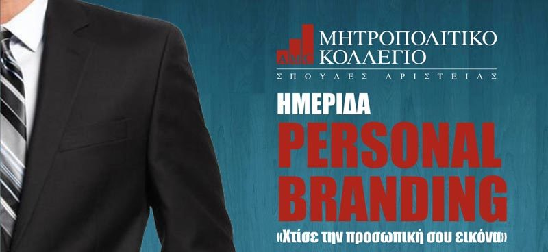 personal-branding_2036346943.jpg