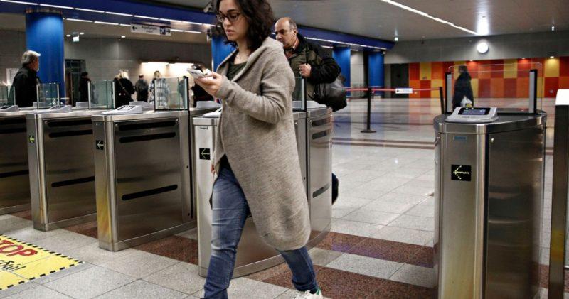 Δωρεάν μετακίνηση ανέργων με τα Μέσα Μαζικής Μεταφοράς