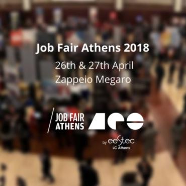 Το Job Fair Athens επιστρέφει για 7η χρονιά στο Ζάππειο