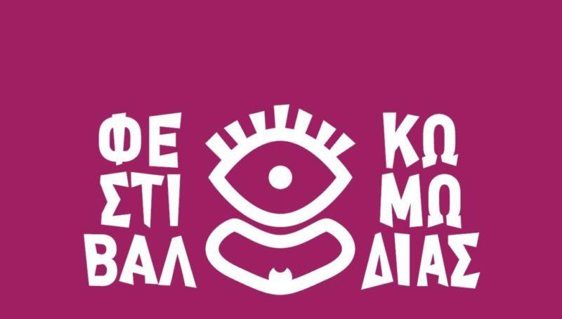 Logo-1-1021x580.jpg