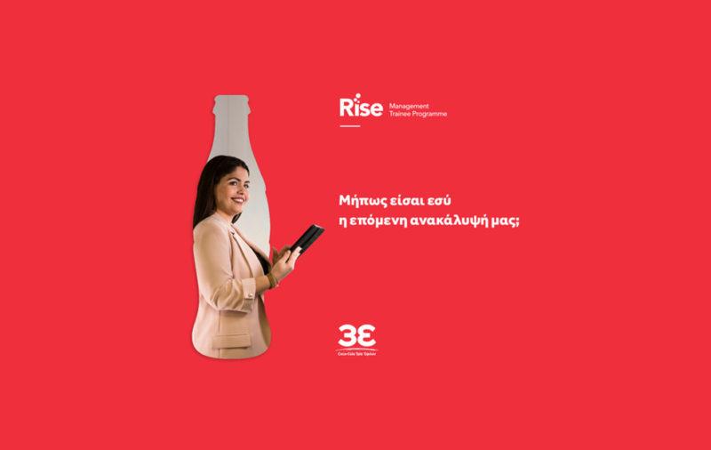 coca-cola-3e-rise-980620.jpg