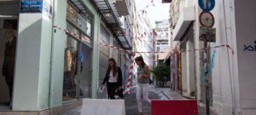 Μειωμένα κατά 50% τα τέλη στο Εμπορικό Τρίγωνο της Αθήνας όσο γίνονται έργα