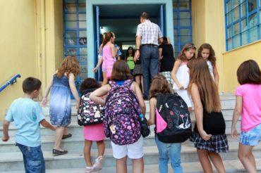 Μαθητικό Φεστιβάλ του Δήμου Μοσχάτου-Ταύρου