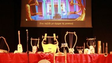 Συναυλία αρχαιοελληνικής μουσικής στο αίθριο του Εθνικού Αρχαιολογικού Μουσείου