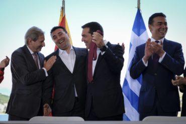 Τι θα γίνει με το εμπορικό brand «Μακεδονία»