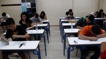 Πανελλήνιες 2018: Με τα ειδικά μαθήματα συνεχίζονται οι εξετάσεις