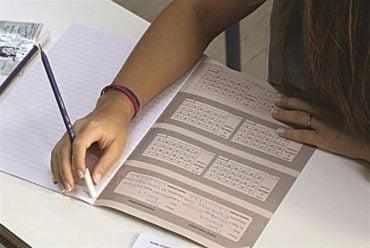 Πανελλαδικές 2019: Ανακοινώθηκε ο αριθμός των εισακτέων στα τμήματα τριτοβάθμιας εκπαίδευσης