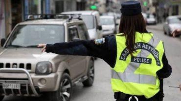 Κυκλοφοριακές ρυθμίσεις την Τρίτη στην Αθήνα – Ποιοι δρόμου του κέντρου κλεινουν