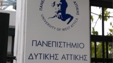 ΠΜΣ «Δημόσια Οικονομική και Πολιτική – (Master in Public Economics and Policy)»