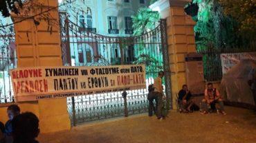 Θεσσαλονίκη: Απορρίφθηκε το αίτημα για επιστροφή συμβασιούχων
