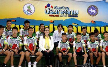 Ταϊλάνδη: «Ήταν θαύμα που μας βρήκαν»