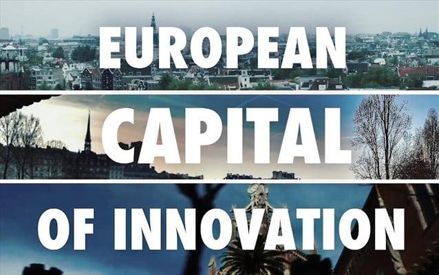 european-capital-of-innovation-2018.jpg