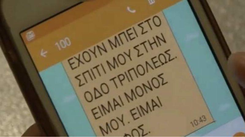 sms7.jpg