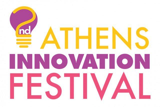 Athens-Innovation-Festival-EMEAgr-EMEAgr-980620-640x428-1.jpg
