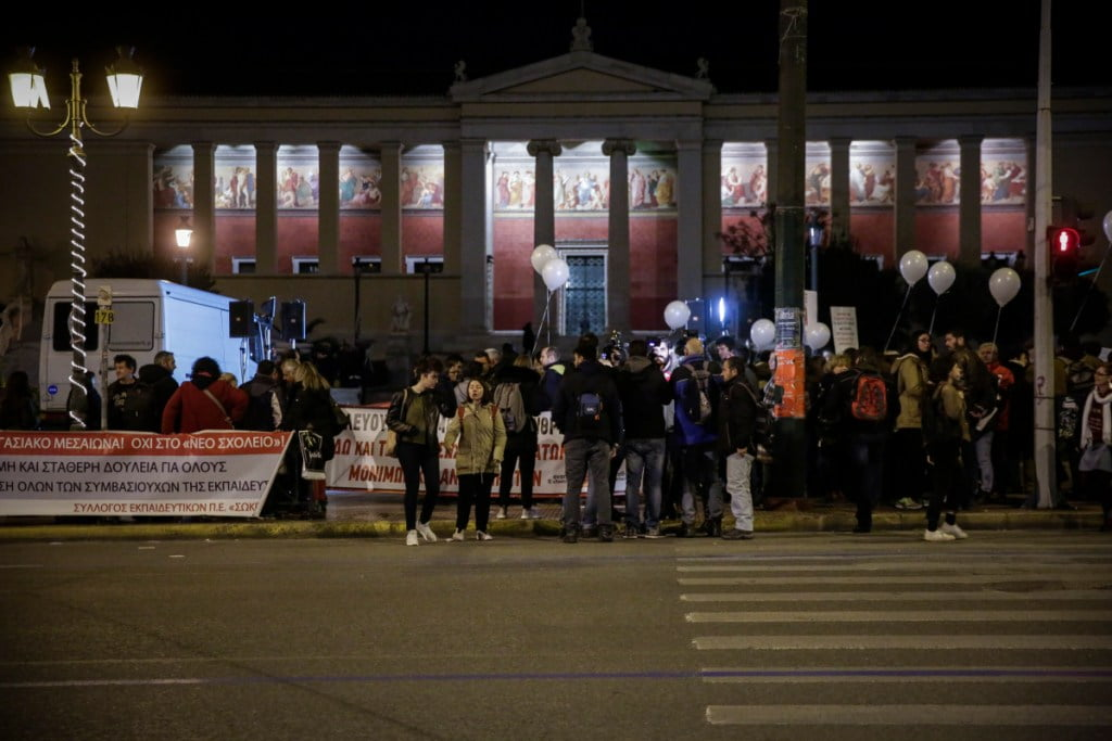 Πορεία στο κέντρο της Αθήνας από αναπληρωτές εκπαιδευτικούς