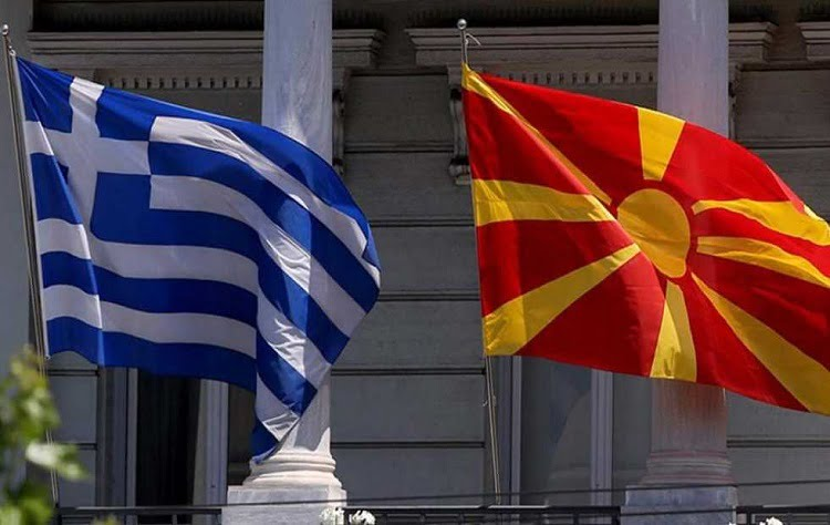 greece-fyrom-flag-makedoniko.jpg