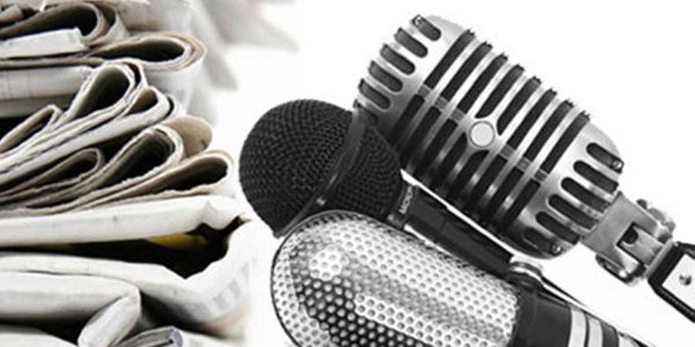 Προσλήψεις δημοσιογραφων στη Θεσσαλονίκη