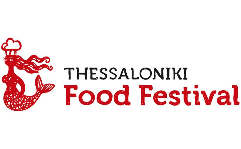 Έρχεται το πρώτο food festival για χορτοφάγους στη Θεσσαλονίκη