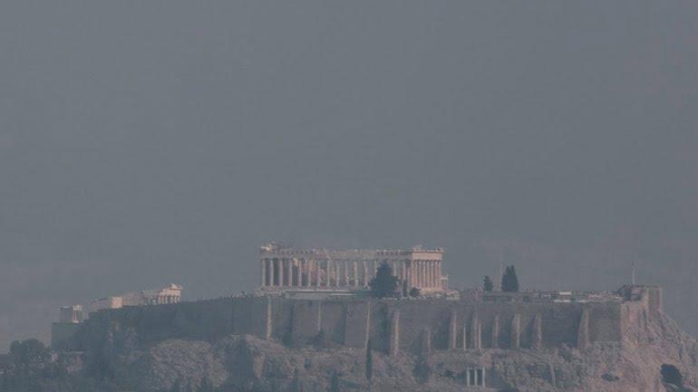 Αττική: Αποπνικτική ατμόσφαιρα λόγω της φωτιάς στην Ευβοια