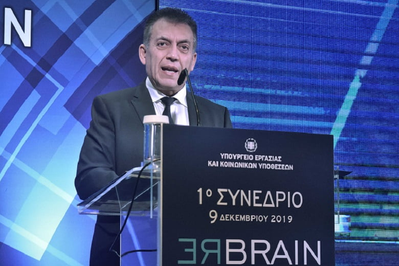 Rebrain Greece: Αμοιβή 3.000 ευρώ για τον επαναπατρισμό επιστημόνων