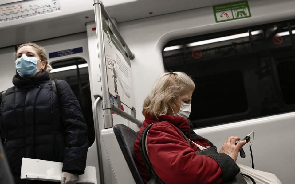 metro-maska-2-thumb-large.jpg
