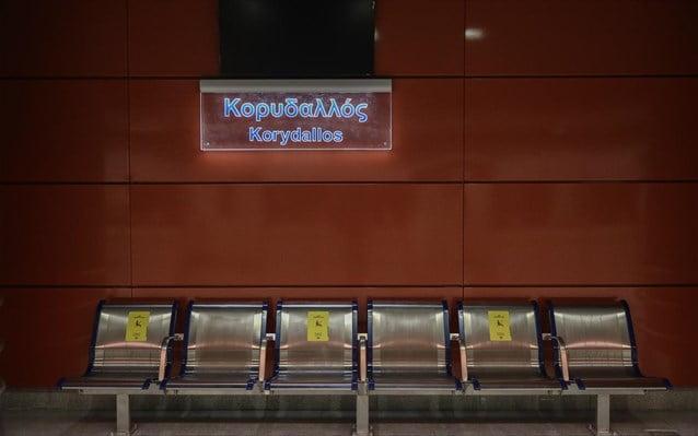 metro-korudallos.jpg