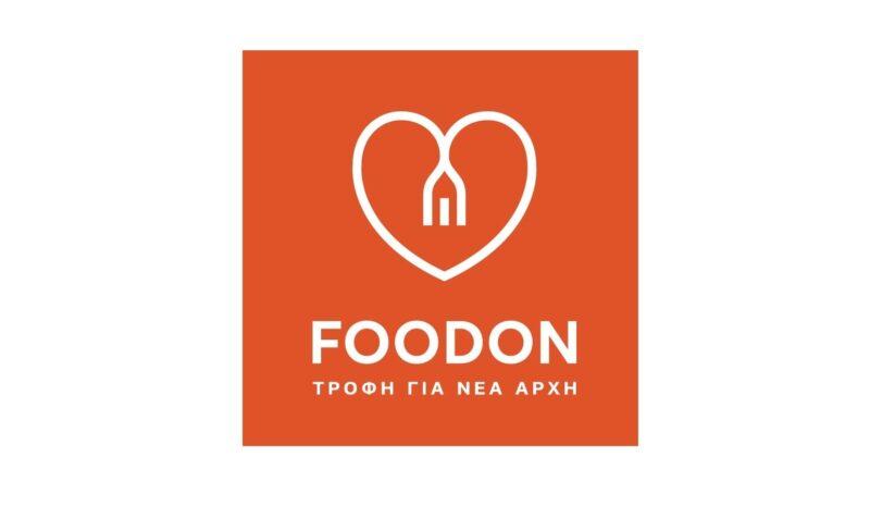 Παράταση στις εγγραφές του προγράμματος της FOODON στο Δήμο Καλλιθέας