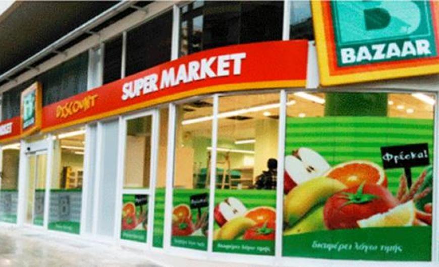 bazaar-super-market.jpg