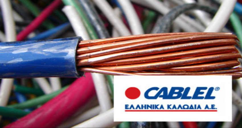 cablel-ellinika_kalodia.jpg